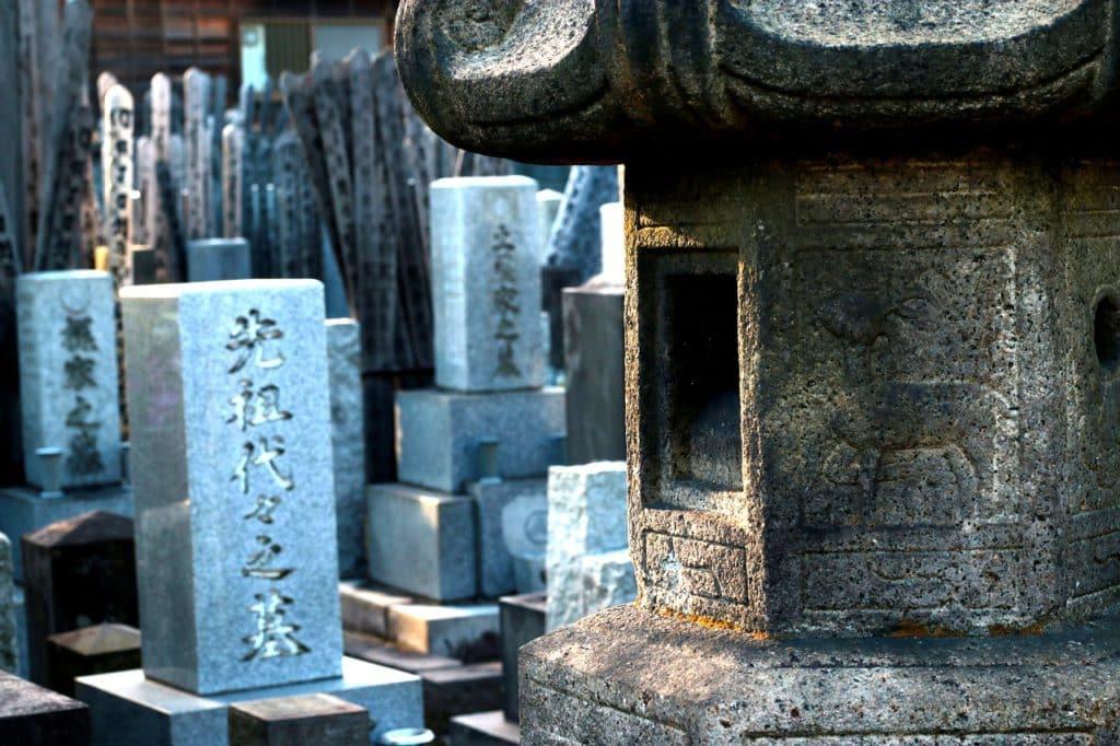 Japon: les rites funéraires
