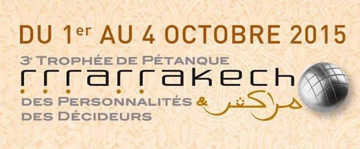 3e Trophée de Pétanque des Personnalités et des Décideurs à Marrakech