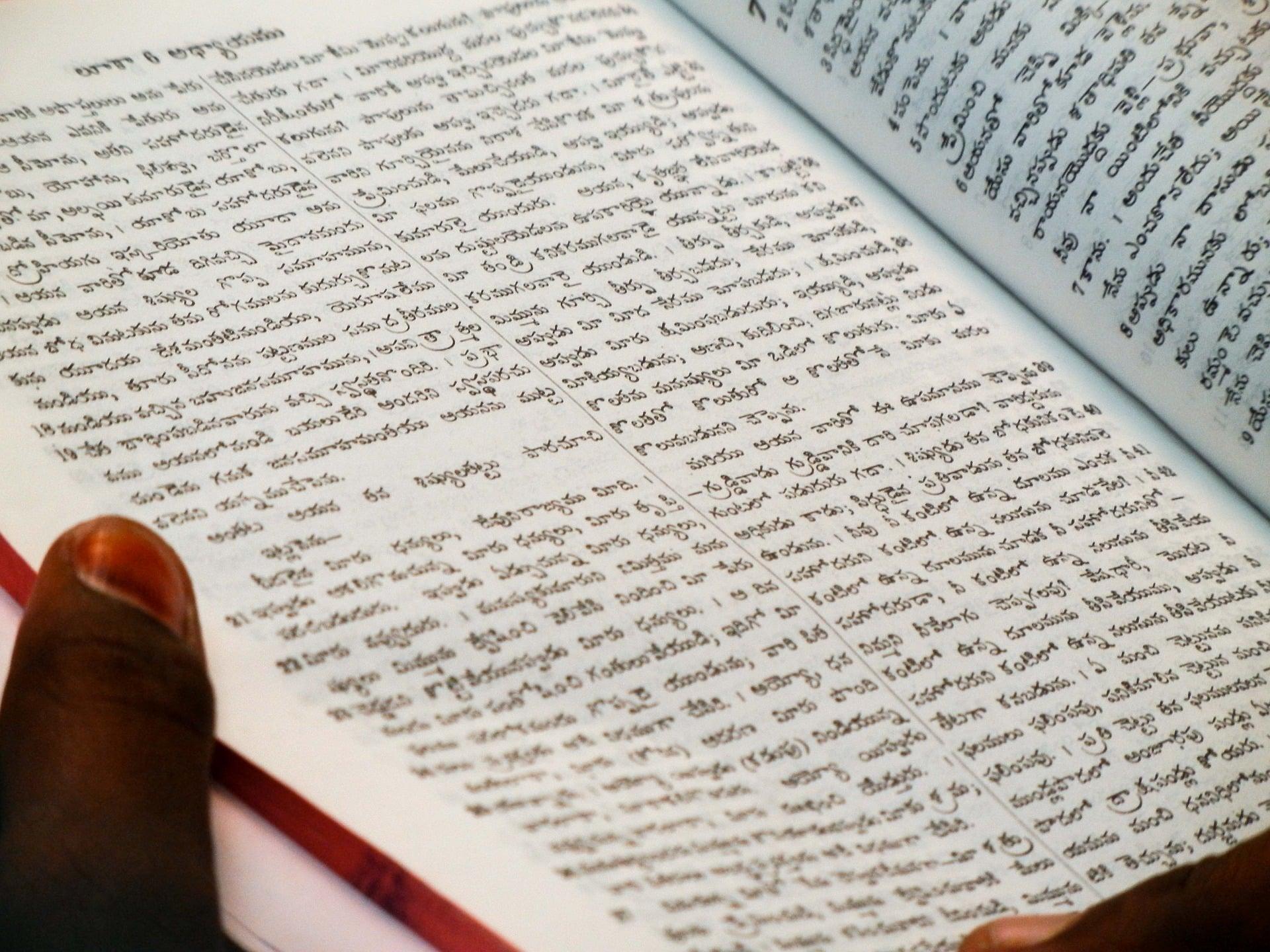 La traduction est-elle toujours importante, voire nécessaire?